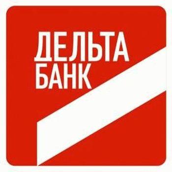 Взять кредит в делта банке онлайн заявка кредит по паспорту