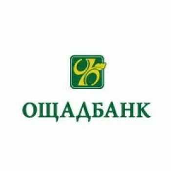 кредит на авто в ощадбанке взять кредит с помощью кредитного брокера с плохой кредитной историей в москве