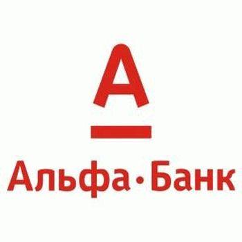 Взять кредит наличными в альфа банке украина