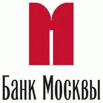 Взять кредит в банке москве где можно взять кредит только паспортом