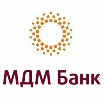 Банк мдм взять кредит наличными рефинансирование кредитов пермь онлайн