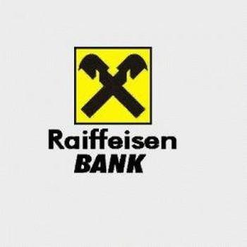 Кредит на жилье raiffeisen